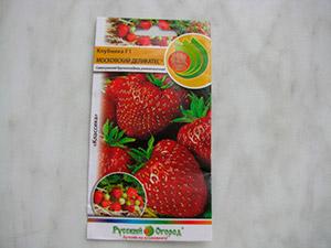 Выбор семян клубники