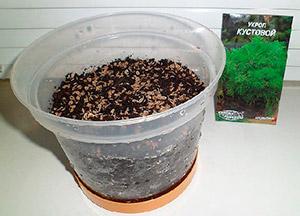 Ёмкость для выращивания
