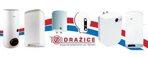 drazice-banner_12
