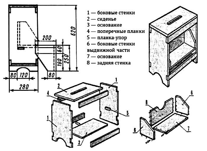 Чертеж_трансформера__1