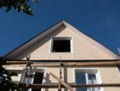 Высота конька двухскатной крыши