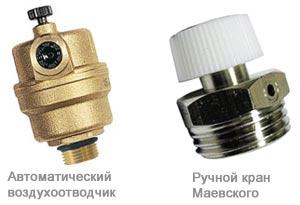 1386593321_kran-maevskogo
