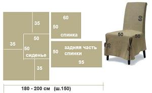 chehol-na-stul-34