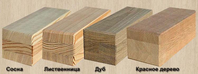 Разные породы дерева