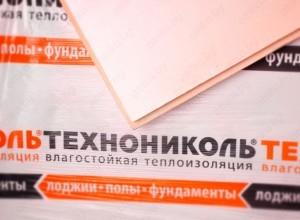 Технониколь – крупная компания, занимающаяся производством и поставками строительных и изоляционных материалов высокого качества