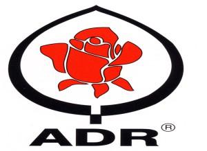 Знак ADR