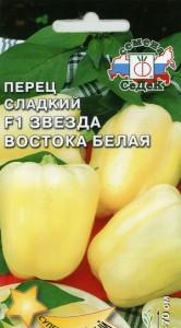 15703_paprika_zvezda_vostoka_belaja