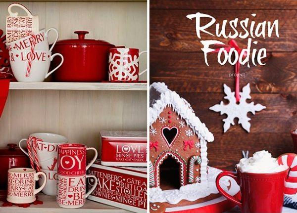 Красно-белая посуда