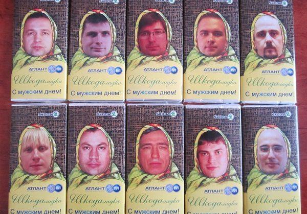 Шоколадки с фотографиями мужчин