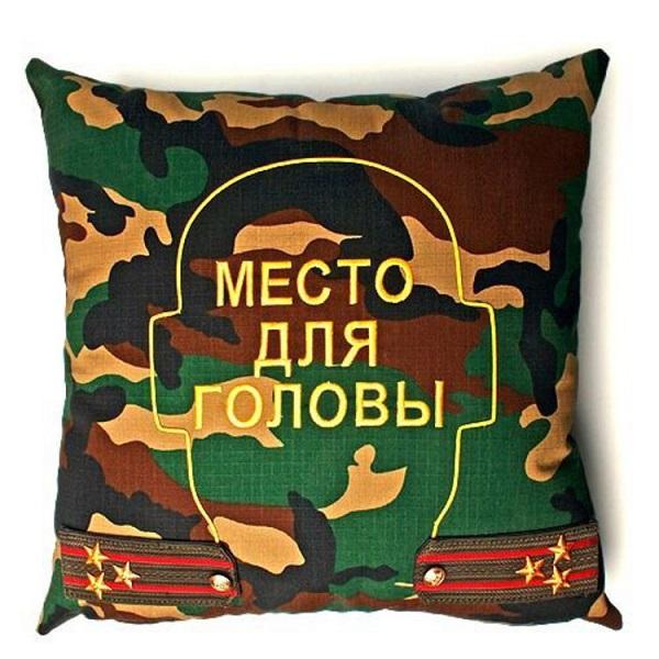 Армейская подушка