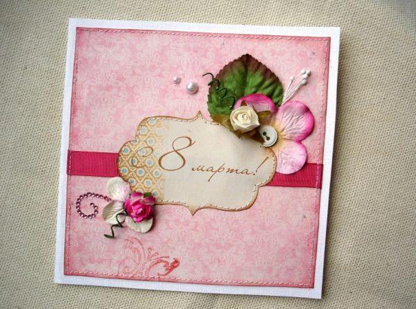 Несколько элементов для красивой открытки
