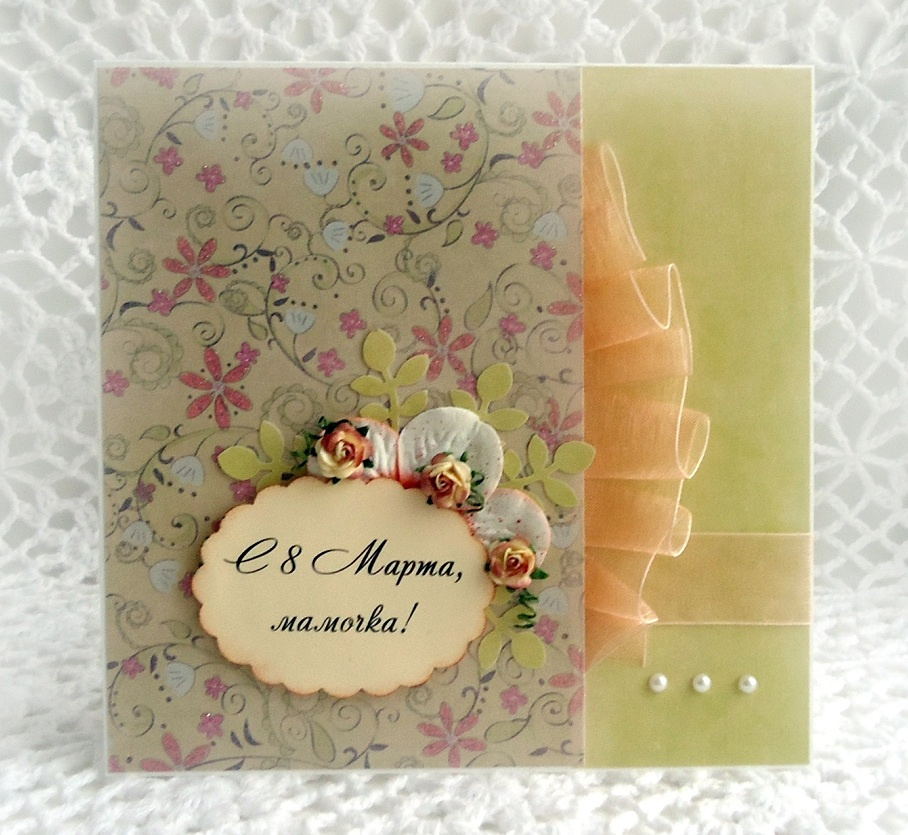 Открытки поздравление с 8 марта своими руками, орхидеи открытка успокоить