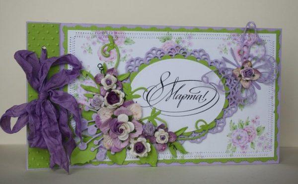 Подарочная карточка в фиолетовых тонах