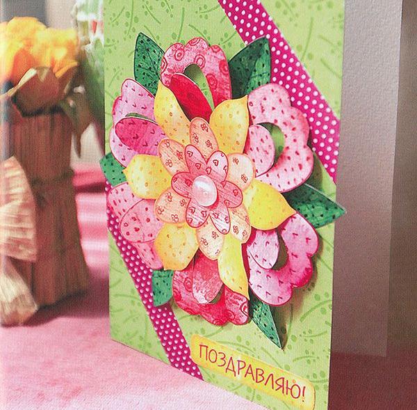 Цветок на самодельной открытке