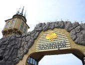 старая территория московского зоопарка