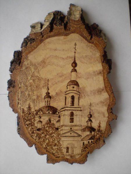 Церковь в технике выжигания по дереву