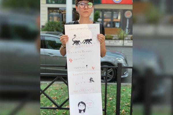 Агитирующий плакат