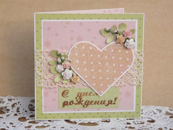Симпатичная открытка с сердечком