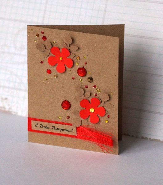 Скромная открытка с цветами