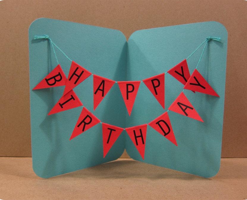 Как сделать открытку на день рождения по шагу назад