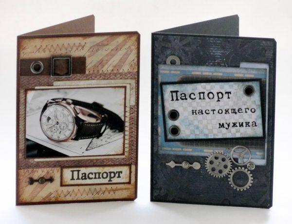 Обложки на паспорт для мужчин
